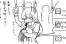 【男装業界用語辞典】飢える(うえる)