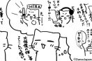 【男装業界用語辞典】推し事(おしごと)