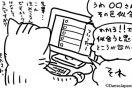 【男装業界用語辞典】ディスり愛(でぃすりあい)