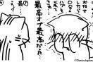 【男装業界用語辞典】最高オブ最高(さいこうおぶさいこう)