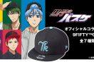 黒子のバスケ×NEW ERA(R) オフィシャルコラボモデル 9FIFTY CAPが登場!