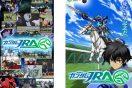 JRA×機動戦士ガンダム40周年記念プロジェクト 「騎乗戦士ガンダムJRA -BEYOND THE TURF-」始動!