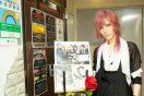 東京の人気店、男装Cafe & Bar「ZAC」が【COSPLAYMODE ONLINE SHOP】に掲載!